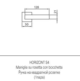 Morelli Luxury Horizont S4